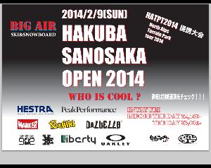 HAKUBA SANOSAKA OPEN 2014
