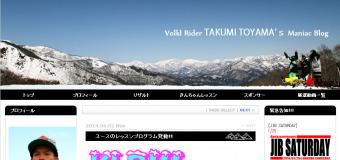 ユースのレッスンプログラム発動!! from 遠山巧